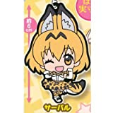 Gashapon Kemono Friends Capsule Rubber Mascot Strap Serval (single)