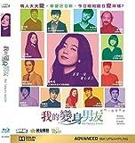 Beauty Inside [Blu-ray]