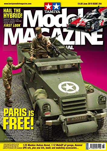 Tamiya Model Magazine International ()