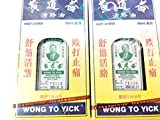 (Pack of 2) Wong To Yick Wood Lock Medicated Balm
