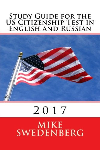 Study Guide for the US Citizenship Test in English and Russian: 2017 (Study Guides for the US Citizenship Test) (English and Russian Edition)