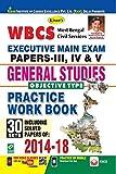 KIRAN'S WBCS EXECUTIVE MAIN EXAM PAPERS –III, IV&V GENERAL STUDIES OBJECTIVE TYPE PWB - ENGLISH