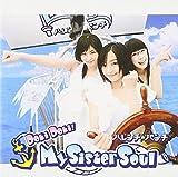 Doki Doki! My Sister Soul by VICTOR JAPAN