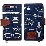 グルマンディーズ リラックマ iPhone6対応 デニムフリップケース ファクトリー GRC-129A