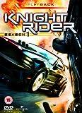 Knight Rider Season 1 [UK PAL R2 IMPORT]