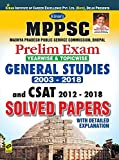 Kiran's MPPSC Prelim. Exam (Yearwise & Topicwise) General Studies & Csat Solved Papers - 2430