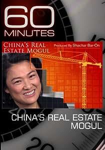 60 Minutes - China's Real Estate Mogul