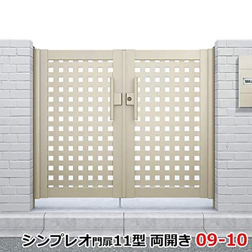YKKAP シンプレオ門扉11型 両開き 門柱仕様 09-10 HME-1 『太井桁格子デザイン』 ブラウン B072HLMZQH 本体カラー:ブラウン