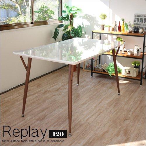 ダイニングテーブル ホワイト 130 Replay リプレイ 白 鏡面 長方形 130cm 幅130 スチール ダイニング用 食卓用 テーブル 4人 4人用 カフェテーブル カフェ風 カフェ調 テーブル モダン おしゃれ かわいい B07C6NV297