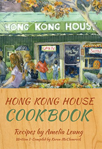 Hong kong house cook book kindle edition by amelia leung karen hong kong house cook book by leung amelia mcclamrock karen forumfinder Image collections