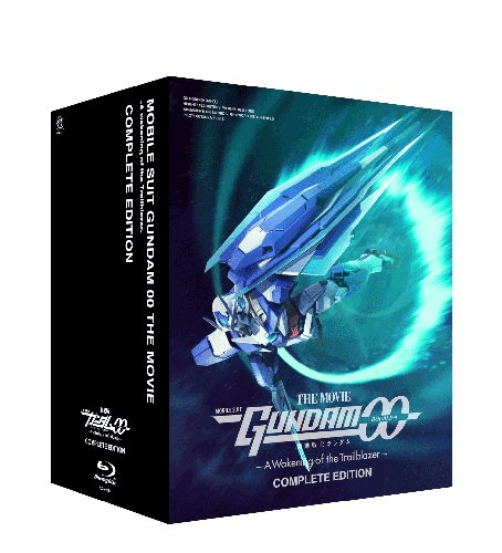劇場版 機動戦士ガンダムOO ―A wakening of the Trailblazer― COMPLETE EDITION【初回限定生産】 [Blu-ray] B00480PGSO