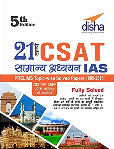 Buy 21 years csat general studies ias prelims topic wise solved buy 21 years csat general studies ias prelims topic wise solved papers 1995 2015 old edition book online at low prices in india 21 years csat general fandeluxe Image collections