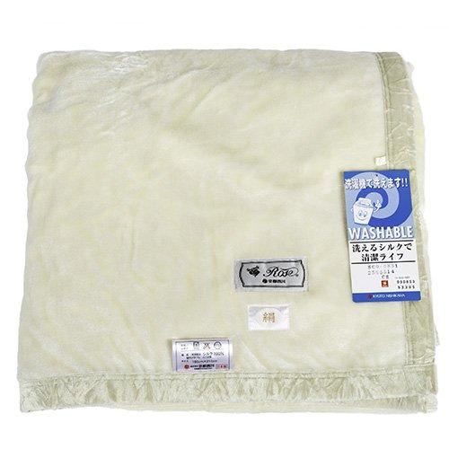 シルク毛布/シングル 150×210【送料無料】日本製/国産/シルク100%/丸洗い洗濯可能/京都西川/洗える/あたたか B01ARBRVY4 クリーム