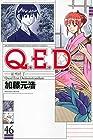 Q.E.D.証明終了 第46巻