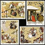 China Stamps - 1990 , T157 , Scott 2310-3 The Romance of the Three Kingdoms (2nd Series) - MNH, F-VF