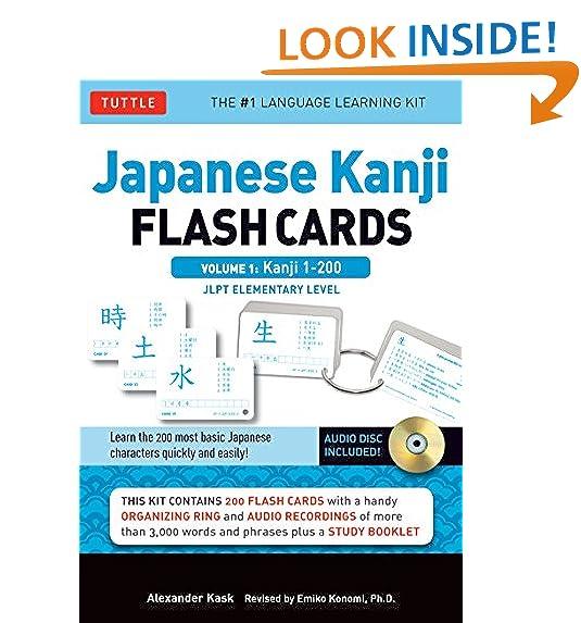 Japanese Kanji: Amazon.com