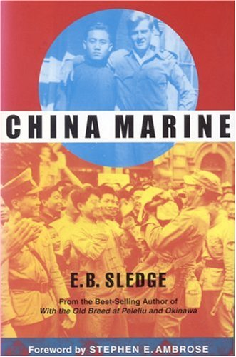 Book cover for China Marine
