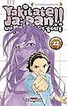 Yakitate Ja-Pan !!, Tome 22 : par Hashiguchi