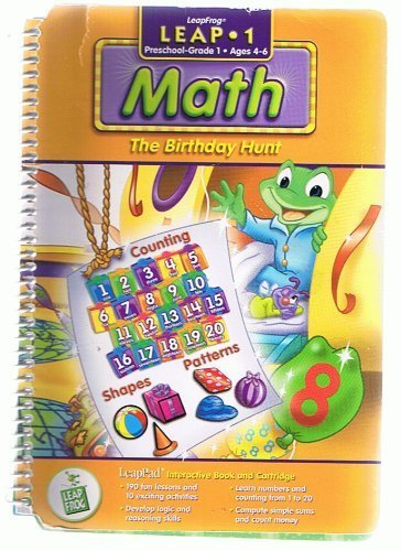 Download The Birthday Hunt: Math (Leap 1) PDF