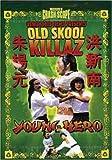 Venom Mob Films Presents - Old Skool Killaz: Young Hero