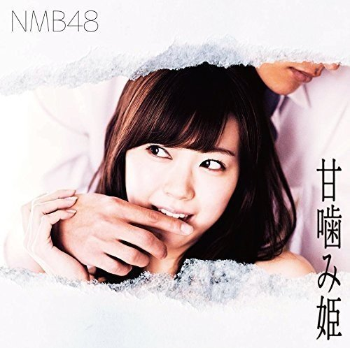 CD : Nmb48 - Amagami Hime: Type-c (Japan - Import, 2PC)