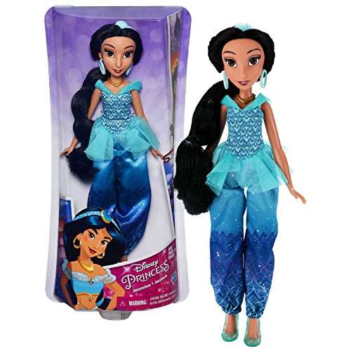 Disney Princess Jasmine Tiara - 5