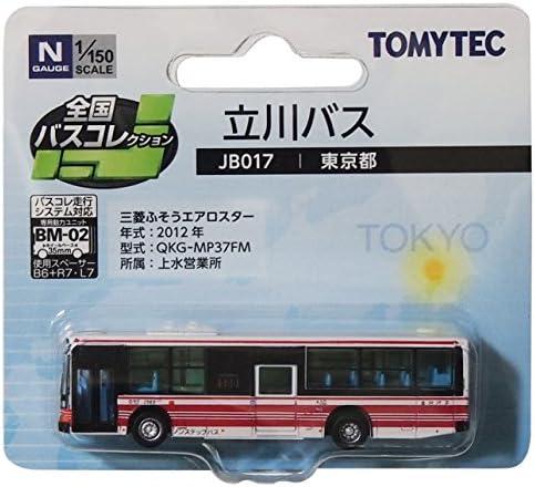 トミーテック ジオコレ 全国バスコレクション JB017 立川バス ジオラマ用品