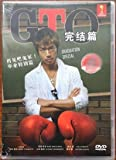 GTO Graduation Special (Japanese Movie w. English Sub, All region DVD Version)