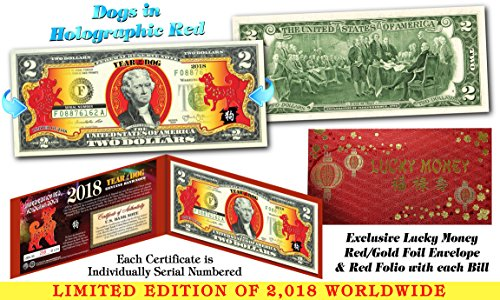 2018 Chinese New Year OFFICIAL $2 US Bill YEAR OF THE DOG Red Hologram LTD (Gold Certificate Currency)