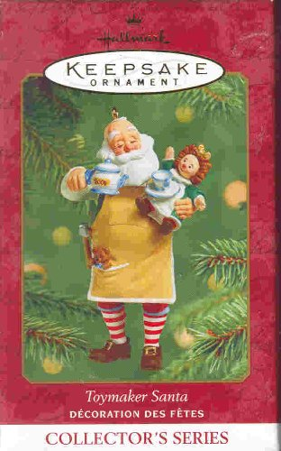 Hallmark QX8032 Toymaker Santa #2 - Tea Party