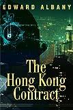 The Hong Kong Contract, Edward Albany, 0595195091