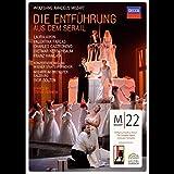 Mozart, Wolfgang Amadeus - Die Entführung aus dem Serail [2 DVDs]