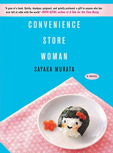 Convenience Store Woman ()