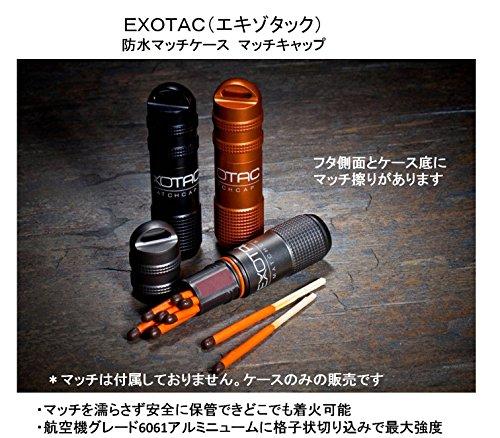Exotac MATCHAP Waterproof Match Case, Black