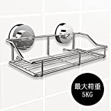 Fypo Shower Caddy, Wall Mounted Suction Cups Bathroom Shelves Storage Organizer Rack Blower Holder Rustproof Stainless Steel Hair Dryer Basket Shelving (Bathroom Shelves)