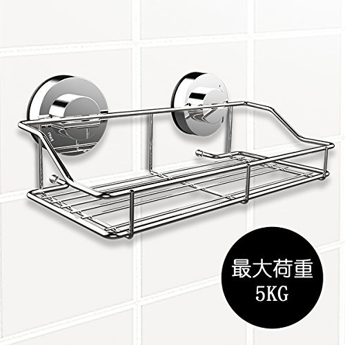 Fypo Shower Caddy, Wall Mounted Suction Cups Bathroom Shelves Storage Organizer Rack Blower Holder Rustproof Stainless Steel Hair Dryer Basket Shelving (Bathroom Shelves) by Fypo