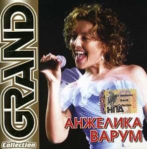 Anjelika Varum - Grand Collection - Amazon.com Music