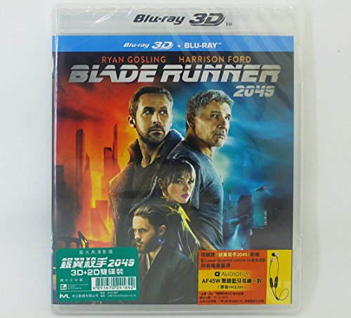 Blade Runner 2049  2D 3D   Region Free Blu Ray   Hong Kong Version   Chinese Subtitled      2049