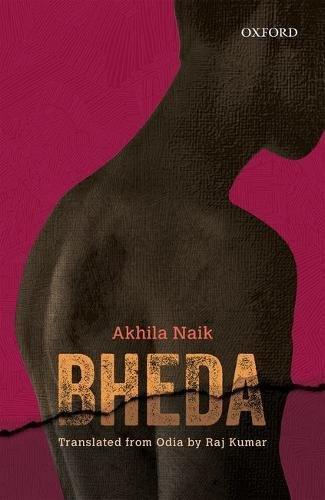 Bheda