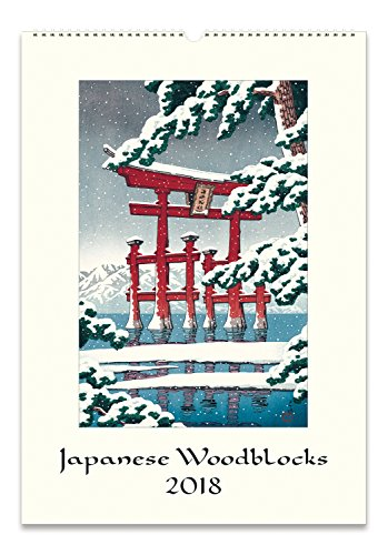 Cavallini Papers Japanese Woodblocks 2018 Wall (Japanese Inspired Wood)