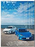 Motor Magazine(モーターマガジン) 2019/2 (2018-12-28) [雑誌]
