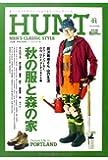 HUNT〔ハント〕 (NEKO MOOK)