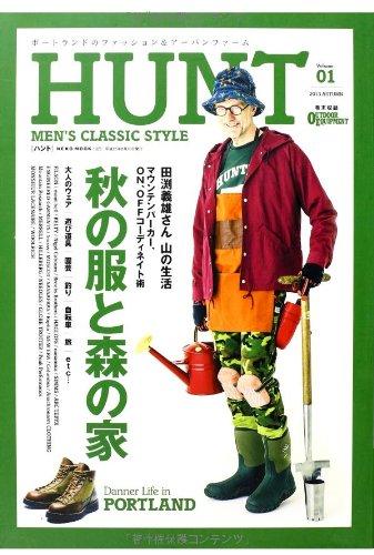 Read Online HUNT [Hunt] ebook