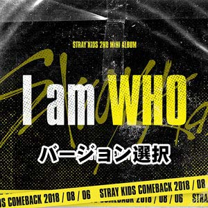 CD : Stray Kids - I Am Who (random Cover) (Photo Book, Poster, Asia - Import)