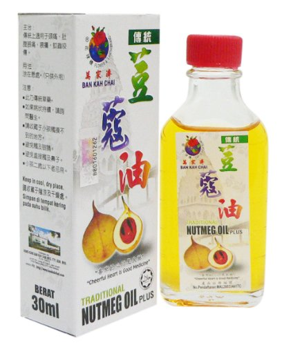 Traditional Nutmeg Oil Plus (Pack of 2 x 30ml) (Nutmeg 2 Light)