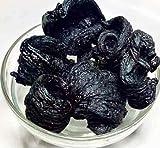 KOKUM Dry Garcinia Indica Kokum Sherbet Ayurveda WHOLE Spice - 100g
