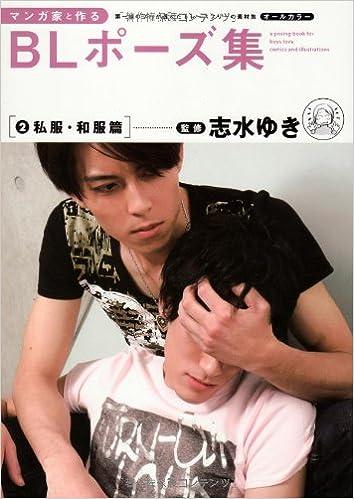 japanese boy love
