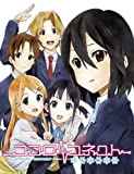 Kokoro Connect random prediction (Normal Edition) (Limited Edition: first large ships with inclusion benefits 4) [Japan Import]