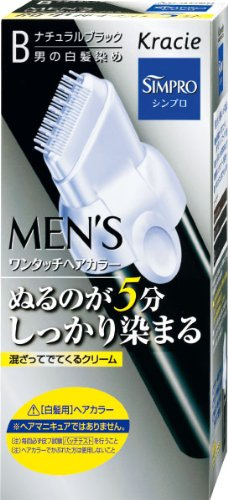 Simpro Mens One Touch cheveux couleur naturelle noir - 2.8 oz
