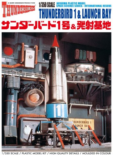 Dragon Models Thunderbirds TB1 Launcher with Launcher Bay 1:350 Scale Model Kit